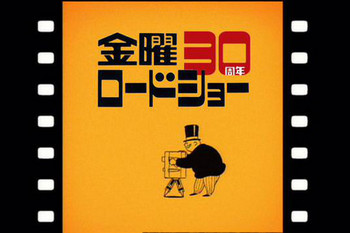 kinro-akinojiburi-8.jpg